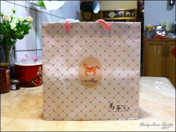 馬各先生:芒果愛麗絲6寸(2017新品)