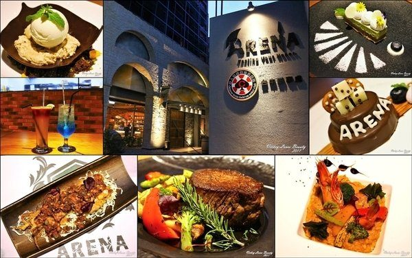ARENA遊戲主題餐廳