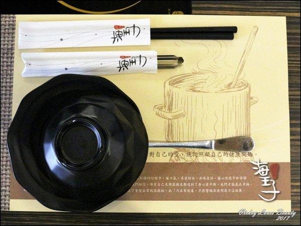 海王子精緻鍋物