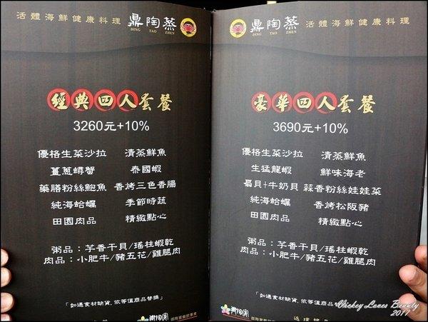 台中南屯蒸氣海鮮│鼎陶蒸 蒸汽海鮮鍋物-永春店