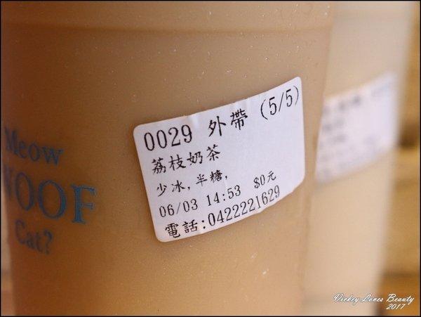 IMG_6969.JPG
