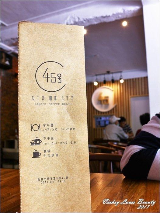 45號咖啡