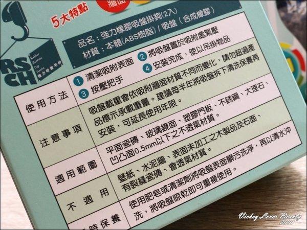 台灣製 MIT —ORG《SD0785》無痕掛鉤