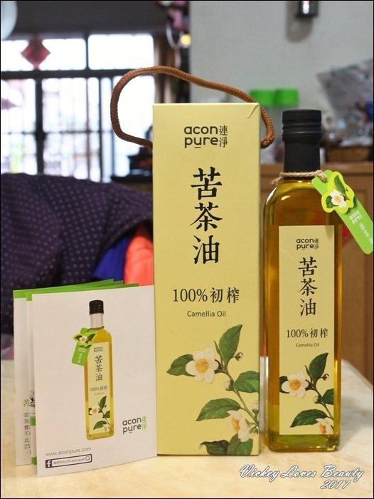 連淨-員木山茶油