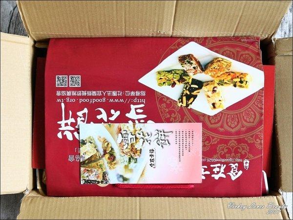 【食在幸福雪花餅】雪花餅/堅果船/南棗核桃糕