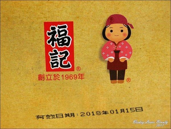 福記冷凍食品-紅豆紫米粥