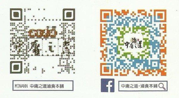 QRcode (3).jpg