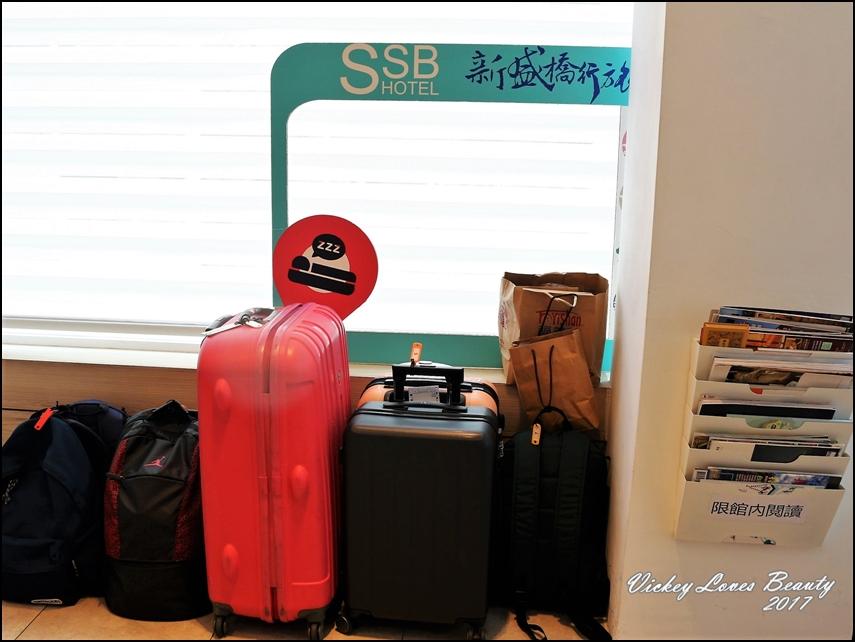 新盛橋行旅S.S.B-Hotel