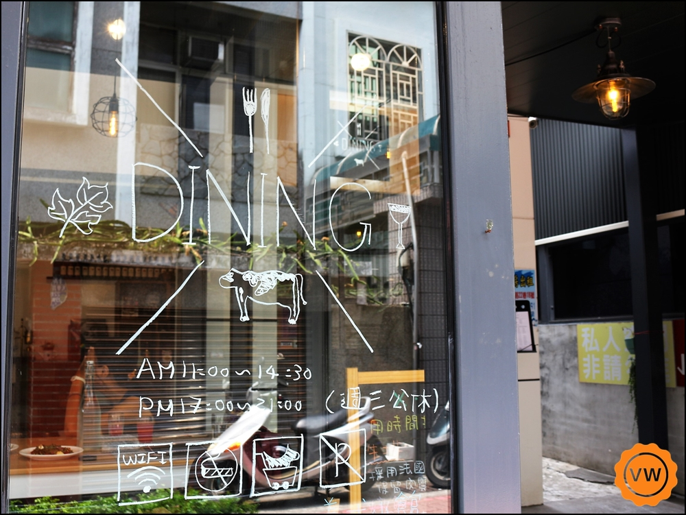 X Dining 艾克斯義式餐酒館