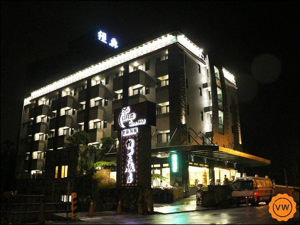 日月潭 經典大飯店-思麻丹館