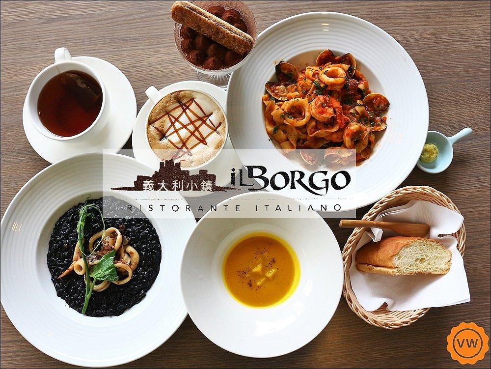 台中北屯義大利麵│義大利小鎮 IL Borgo