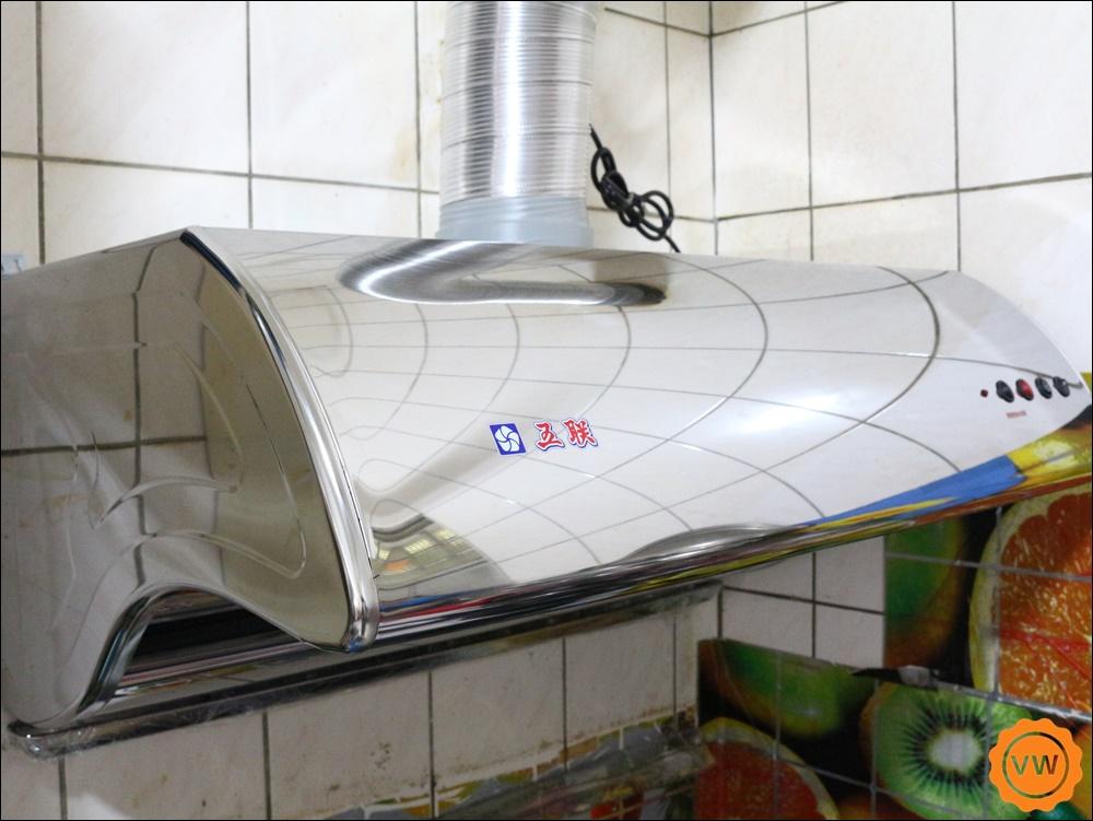 五聯排油煙機-9205H直立式電熱排油煙機