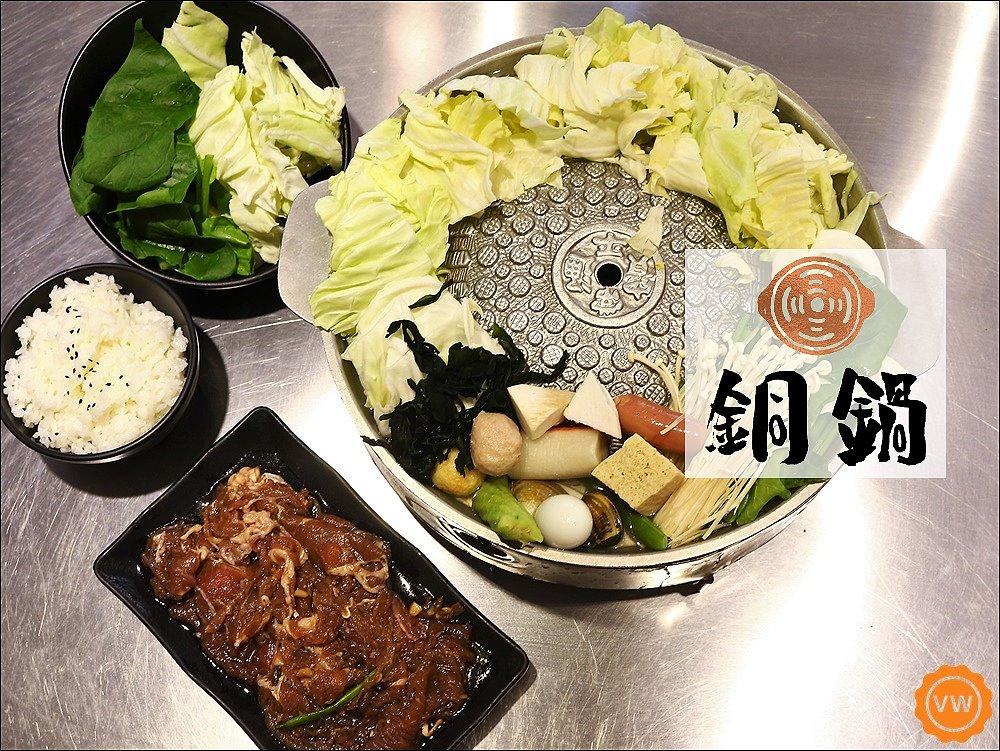 嘉義美食│西區平價銅盤烤肉:銅鍋!銅盤烤肉-創始店