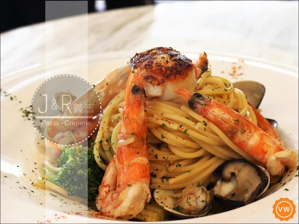 忠孝復興站美食│台北義法餐廳推薦:J&R義法料理