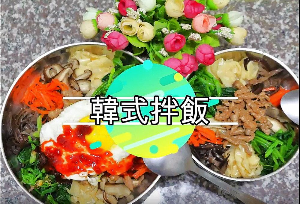 料理食譜│南豐/馫米/台中194