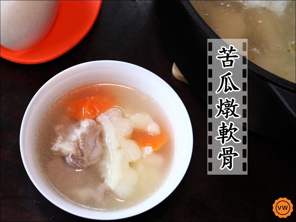 鑄鐵鍋料理 │苦瓜燉軟骨