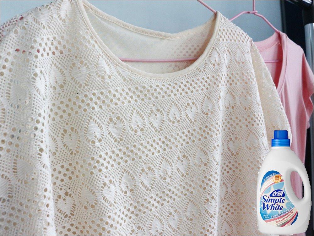 洗衣精推薦│ 志成:衣研消臭抗菌超濃縮洗衣精