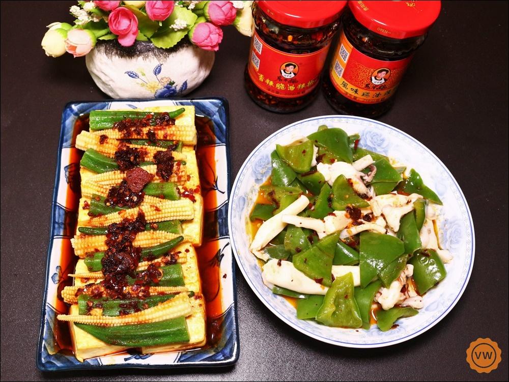 辣椒醬推薦:老干媽香辣脆油辣椒 & 老干媽風味雞油辣椒