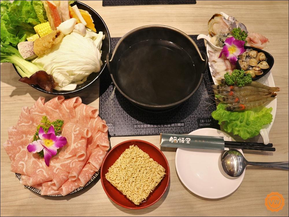 台中美食│公益路火鍋:鍋悟里-鍋物料理